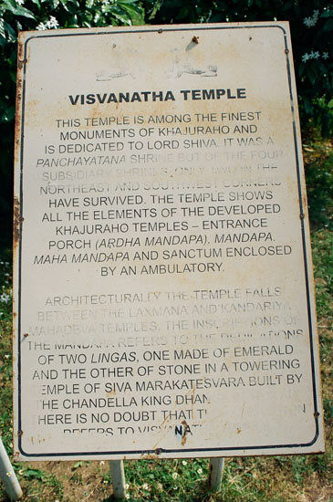 Board outside Visvanatha Temple. If you walk anti clock wise it is the first temple.