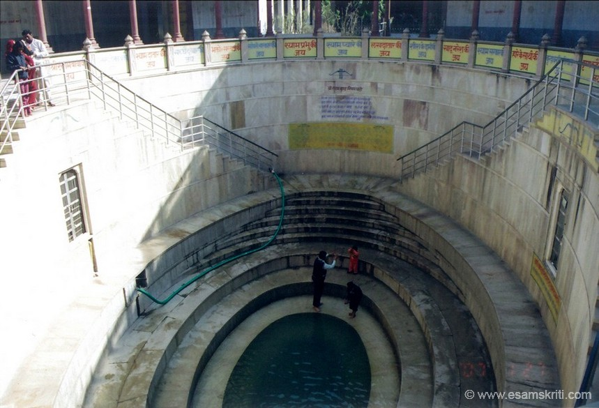 This is the Holy Kund ie close to Khatu Shyamji.