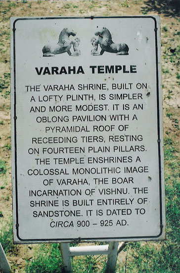 Varaha Temple board. Temple rests on 14 pillars. Made 900-925 AD
