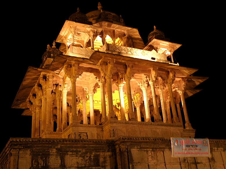 You see 84 pillar cenotaph lit at night. It was made by Bundi Raja Aniruddra Singh for his brother. Made around 1675