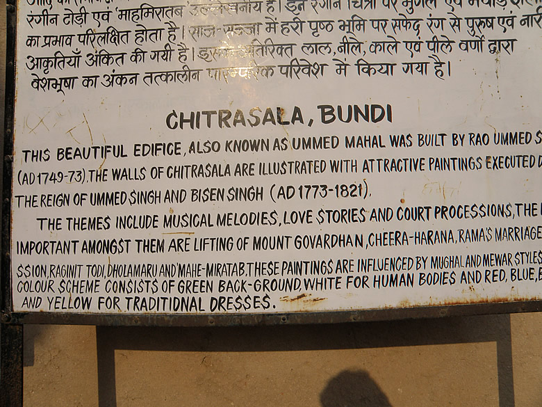 Board outside Chitrashala. Built by Rao Umed Singh and Rao Vishnu Singh between 1749-1821.