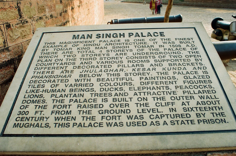 Stone Inscription outside the Man Singh Palace.