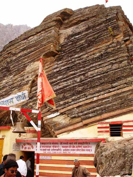 What you see is Vyasa Gufa (cave). It is here that Veda Vyasa is believed to have dictated the Mahabharata to Ganesh.