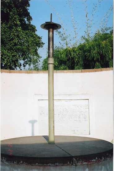 For this purpose a device called Turiya Yantra is fitted on the pole which stands on the circular platform. Arrange the position of the Turiya Yantra in such a way that the two holes of the Turiya Yantra are in line joining the celestial body such that it may be visible through both the holes. The suspended thread of the turiya yantra gives the altitude on the graduated scale of the quadrant. Distance of sun and moon can be calculated from here. Can know at what degree is sun at any point during the day. Used to know 8 types of clouds, some indicated heavy rain others light rain although this is for Ujjain area only.