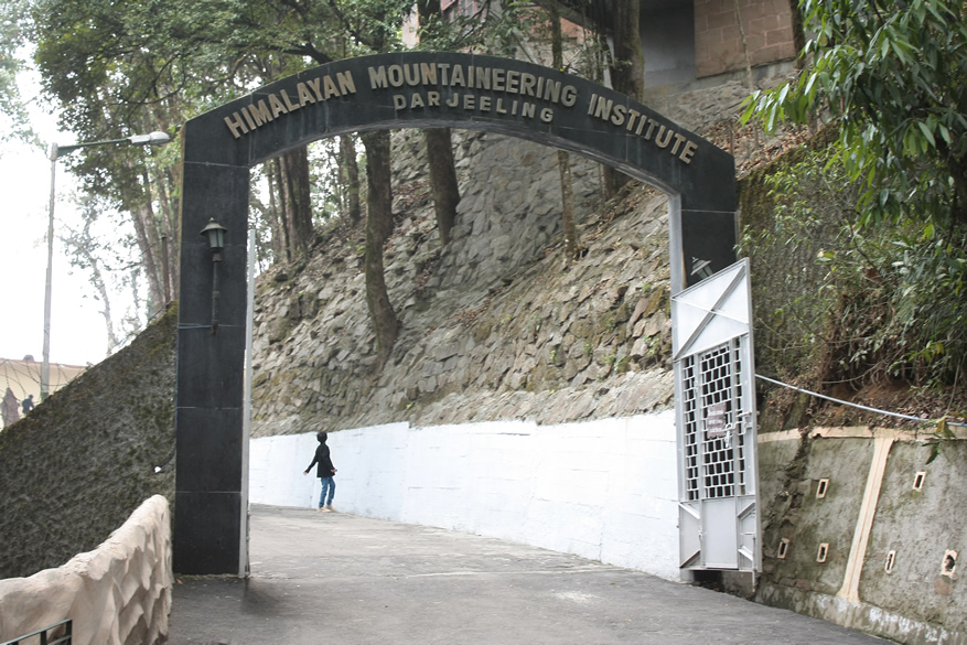 Main entrance to the Institute.