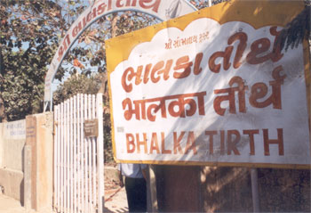 Bhalka Tirth is the point where a Bhil tribal Jara pierced an arrow by mistake into Bhagwan Sri Krishna s foot and straight to heart thereafter. Since photography inside temple is not allowed here is the entrance picture.
