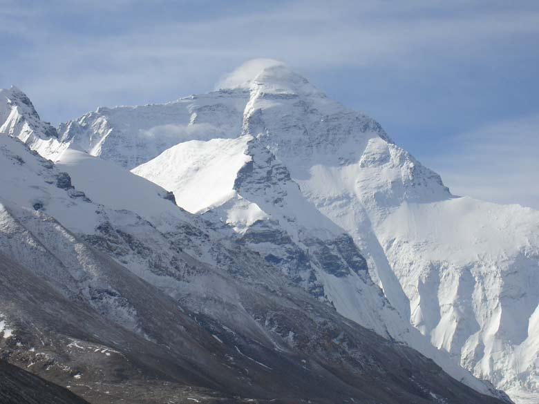 A view of the Everest.