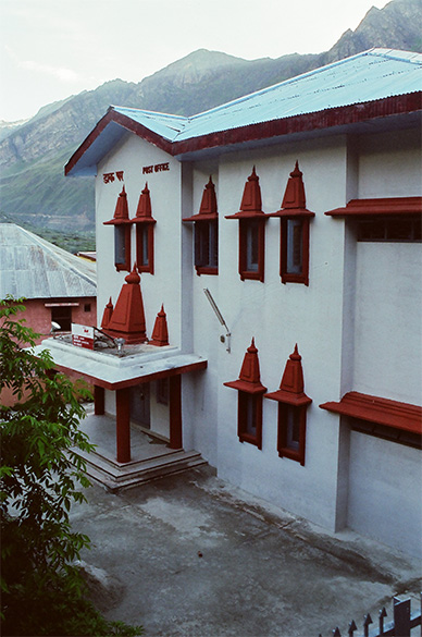 Badrinath Post Office is the best I have ever seen.