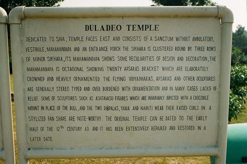 Duladeo Temple board. Did not click pictures of temple.