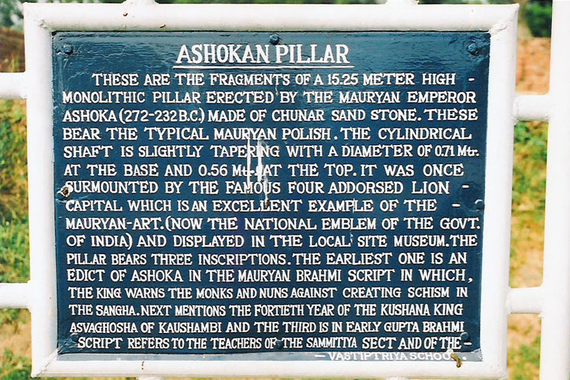 There is a museum there which houses the famous Ashokan Pillar which we could not see since we landed there on a Saturday when it is closed. You see a board next to fragments of the Ashokan Pillar. Errors or omissions are regretted.