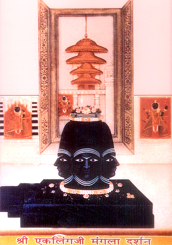 You see four-faced image of Eklingji in black marble. At the entrance we saw a number of local women selling flowers, wanted to capture the color but photography within temple is prohibited. After darshan both of us felt the power of Eklingji. There is so