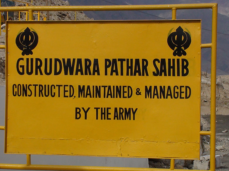 A must stop on the way towards Srinagar - GURUDWARA PATTAR SAAB