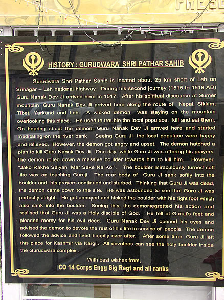 The history of the Gurudwara, which is maintained by the Indian Army