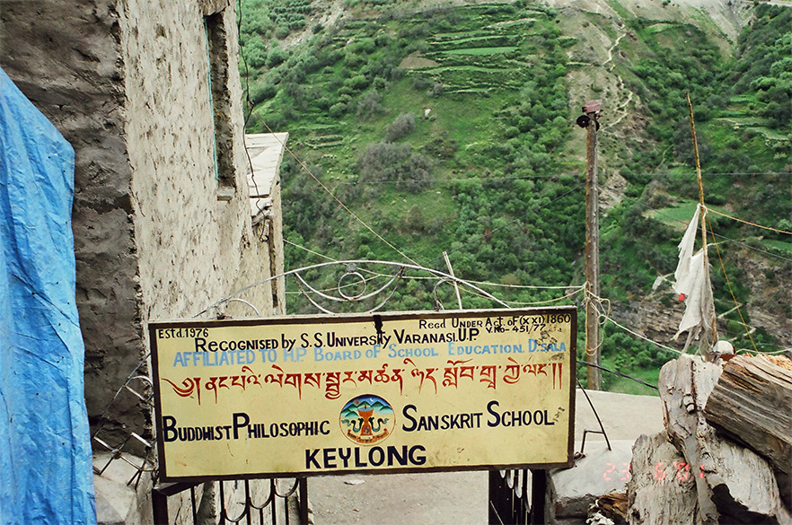 Buddhist Philosophic Sanskrit School in Keylong.