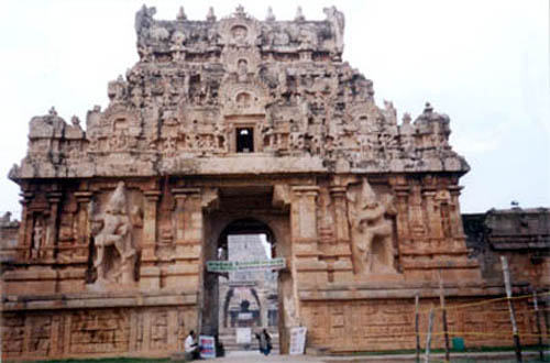 A closer view of the Raja Raja Gate for you to note the sculptures