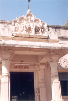 Entrance to the Shri Gita Mandir. On its wall is written the complete Holy Gita.