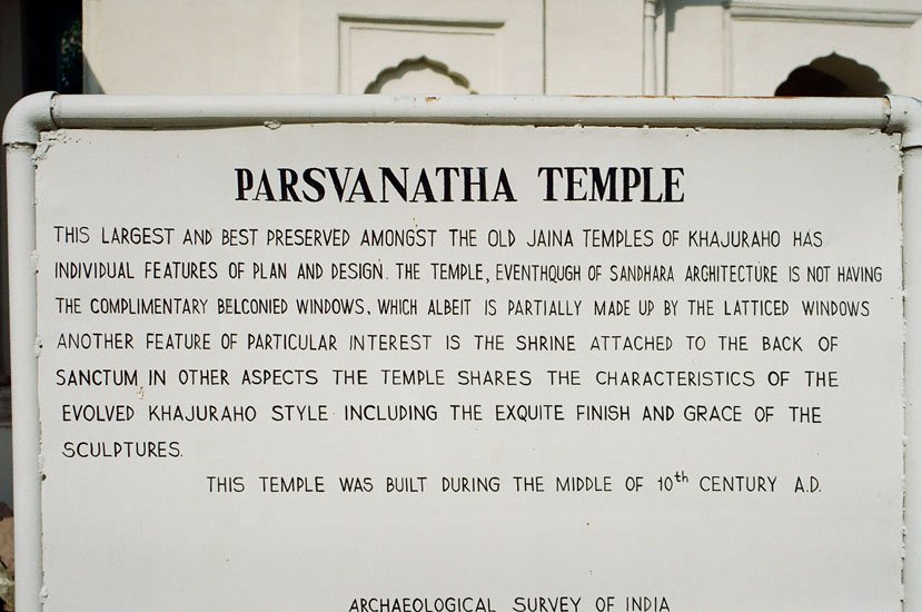 Parsavanatha Temple. Built during the middle of the 10th century A.D.